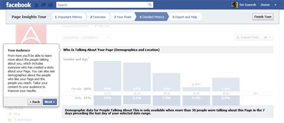 new facebook update